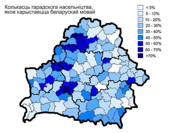 gde-v-belarusi-menshe-vsego3