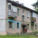 На месте этого дома построят девятиэтажку. Жильцам не нужно будет греть воду газом.