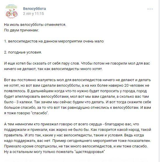 20-avgusta-v-gomel-vozvrashhayutsya2