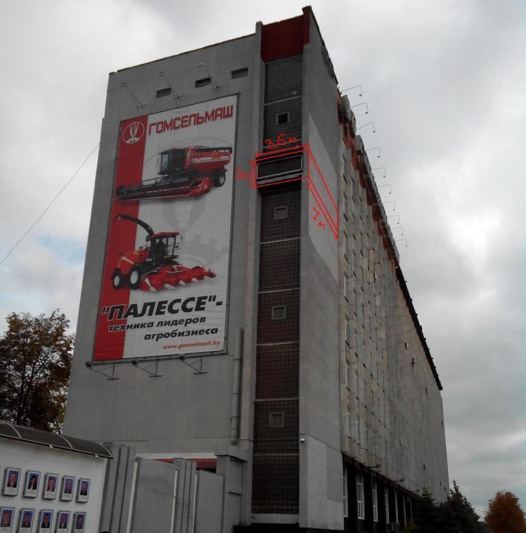 na-zdanii-zavodoupravleniya2