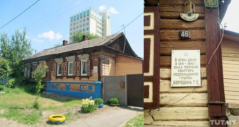 В доме №46 по ул. Плеханова находилась явочная квартира Бородина.