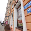 Проспект Ленина, 34. Дом в этом году вышел из капитального ремонта.