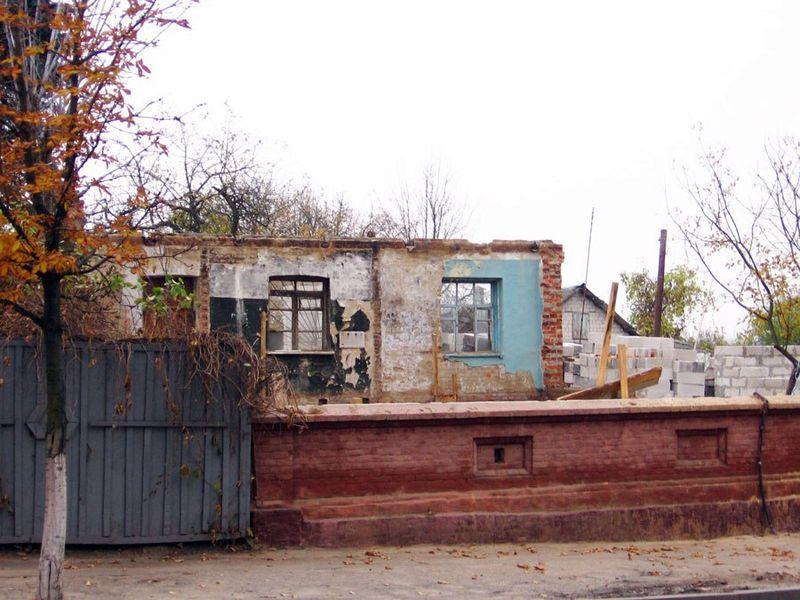 Этот дореволюционный дом был снесен в 2007 году