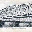 Железнодорожный мост через р. Сож
