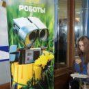 В Гомеле прошел первый областной турнир по робототехнике
